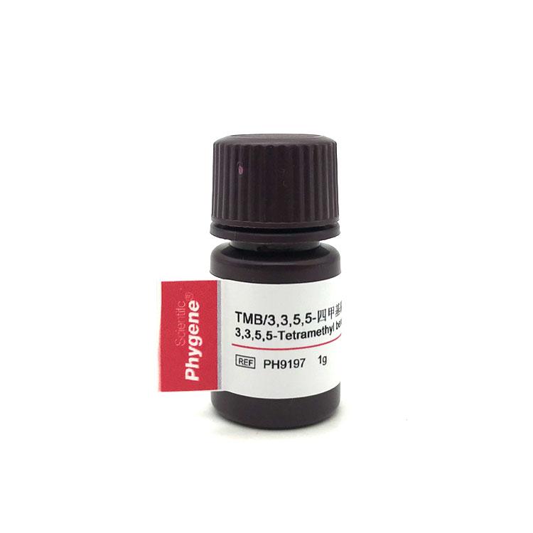 PH9197   3,3,5,5-四甲基联苯胺/TMB